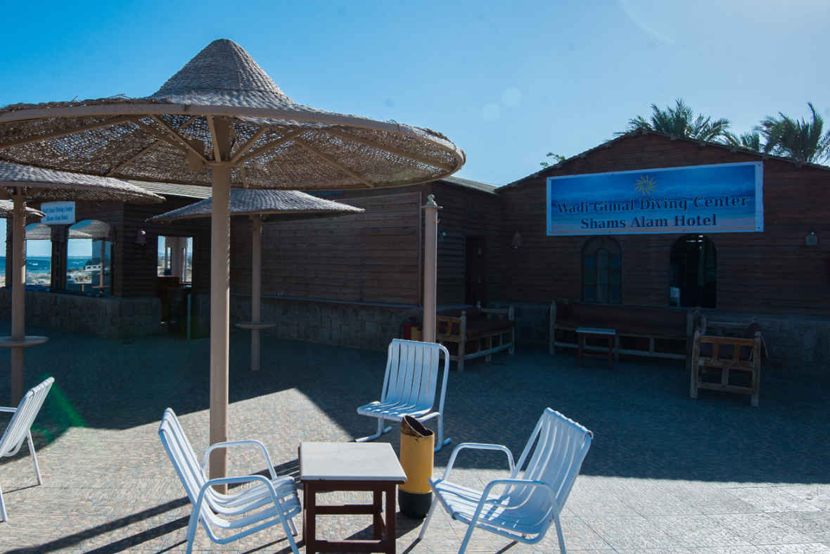 Wadi Gimal Diving Center
