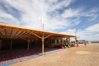 Harry Nass Center Hurghada