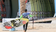 El Gouna - Windsurf Center Element