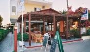 Rhodos Theologos - SeaView, Restaurant