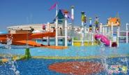 Cesme - Club Ilica, Aqua Toy City