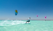 El Gouna - Kite Action am KBC