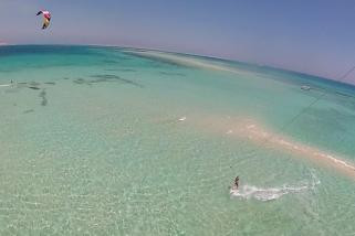 Kitespot Magawish Island