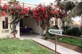 Sal - Porto Antigo, kleiner Spa