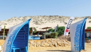Dakhla Nord - ION CLUB, Beach am Center