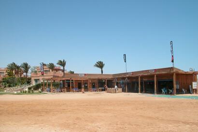Safaga - ION CLUB, Station