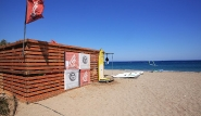 Kreta Freak Windsurf Station