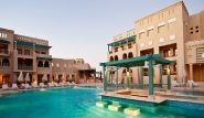 El Gouna - Mosaique Hotel, Poolbar