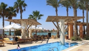 El Gouna, Steigenberger Golf Resort, Kinderpool Blick Lagune