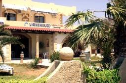 Light House I