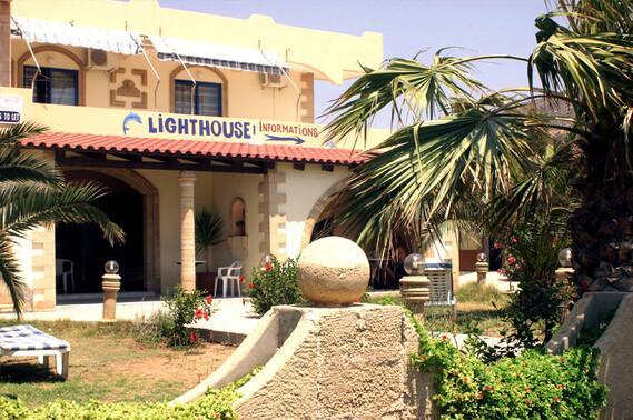Rhodos Prasonisi - Lighthouse I